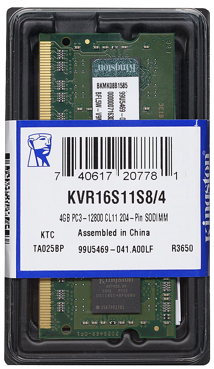 Kingston DDR3 4GB 1600 МГц модуль оперативной памяти (KVR16S11S8/4)KVR16S11S8/4Модуль оперативной памяти Kingston типа DDR3 для ноутбуков обеспечивает увеличенную рабочую частоту (по сравнению с DDR2) при сниженном тепловыделении и экономном энергопотреблении. Напряжение питания при работе составляет 1,5 В. В модуле также имеется 8 чипов с двухсторонним расположением. Объем памяти 4 ГБ позволит свободно работать со стандартными, офисными и ресурсоемкими программами, а также современными нетребовательными играми. Работа осуществляется при тактовой частоте 1600 МГц и пропускной способности, достигающей до 12800 Мб/с, что гарантирует качественную синхронизацию и быструю передачу данных, а также возможность выполнения множества действий в единицу времени. Параметры тайминга 11-11-11 не принижают скорости работы системы. ValueRAM Kingston - это модули памяти, изготовленные в соответствии с отраслевыми стандартами, обеспечивающие непревзойденную производительность и отличающиеся легендарной надежностью Kingston.