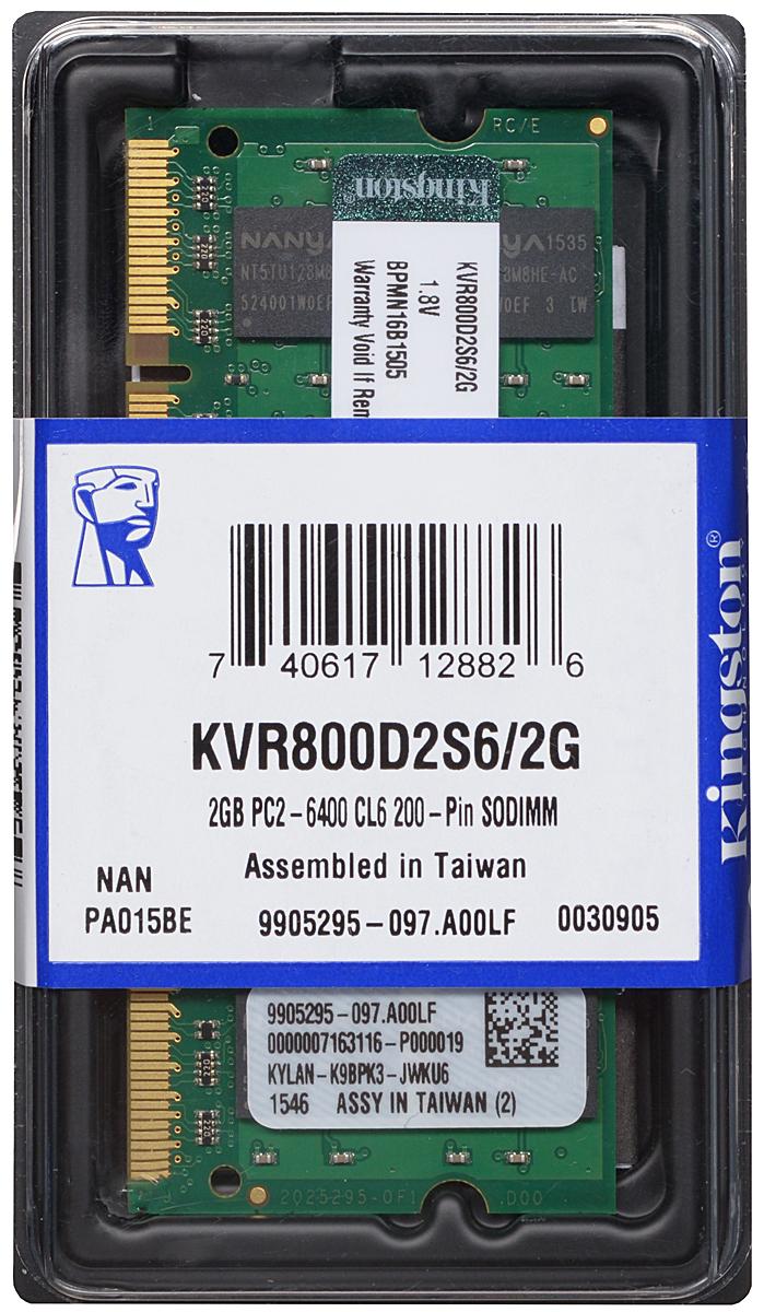 Kingston DDR2 2GB 800 МГц модуль оперативной памяти (KVR800D2S6/2G)KVR800D2S6/2GМодуль оперативной памяти Kingston типа DDR2 для ноутбуков обладает высокой пропускной способностью, но не имеет поддержки ECC и буфера, что способствует увеличенной частоте приема данных при снижении энергопотребления и тепловыделения. Напряжение питания при работе составляет 1,8 В. Объем памяти 2 ГБ позволит свободно работать со стандартными и офисными программами, а также нетребовательными играми. Тактовая частота равна 800 МГц, а пропускная способность составляет 6400 Мб/с, что гарантирует быструю и качественную передачу данных. В модуле также имеется 16 чипов с двухсторонним расположением.