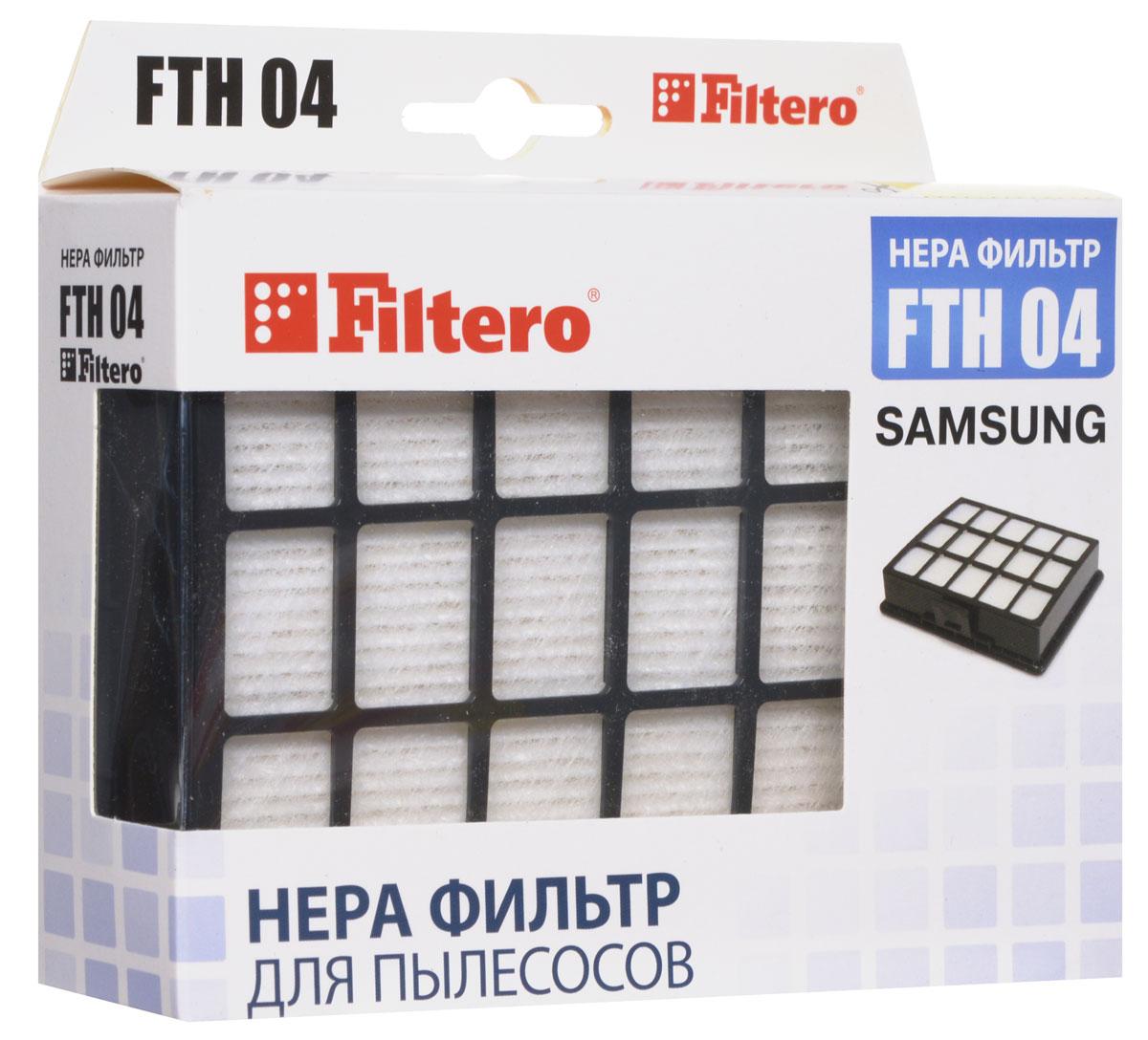 Filtero FTH 04 SAM Hepa-фильтр для SamsungFTH 04 SAM HEPAHepa-фильтр Filtero FTH 04 SAM препятствует выходу мельчайших частиц пыли и аллергенов из пылесоса в помещение. Фильтр не моющийся. Подлежит замене, согласно рекомендации производителя пылесосов - не реже одного раза за 6 месяцев. Подходит для следующих пылесосов: SAMSUNG SC 65… серии, SC 66... серии SC 67… серии SC 68… серии например: SC 6892
