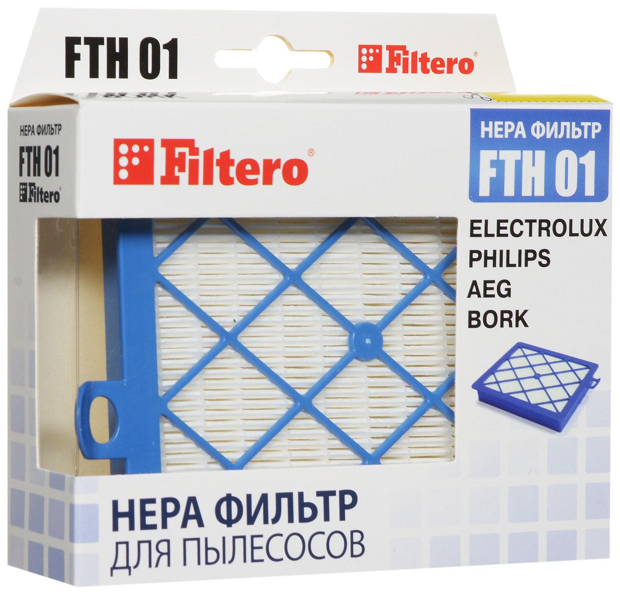 Filtero FTH 01 ELX Hepa-фильтр для Electrolux, PhilipsFTH 01 ELX HEPAФильтр Filtero FTH 01 ELX уровня фильтрации НЕРА Н 12 препятствует выходу мельчайших частиц пыли и аллергенов из пылесоса в помещение. Фильтр немоющийся. Подлежит замене, согласно рекомендации производителя пылесосов - не реже одного раза за 6 месяцев.