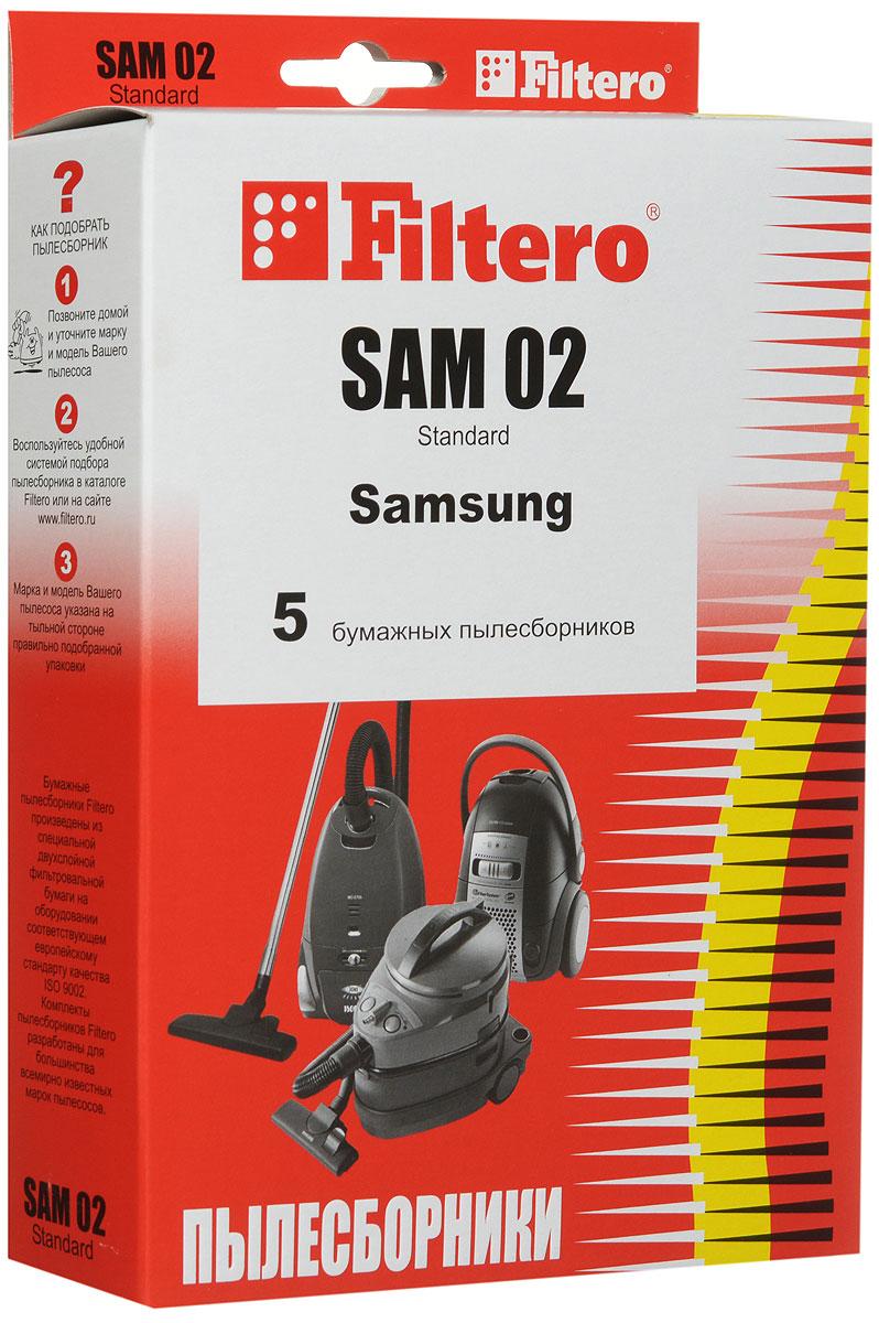 Filtero SAM 02 Standard пылесборник (5 шт)