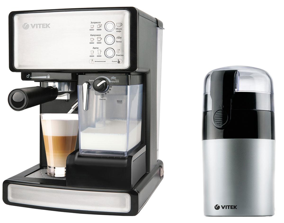 Vitek VT-1514(BK) кофеварка + 1540(SR) кофемолка в подарок