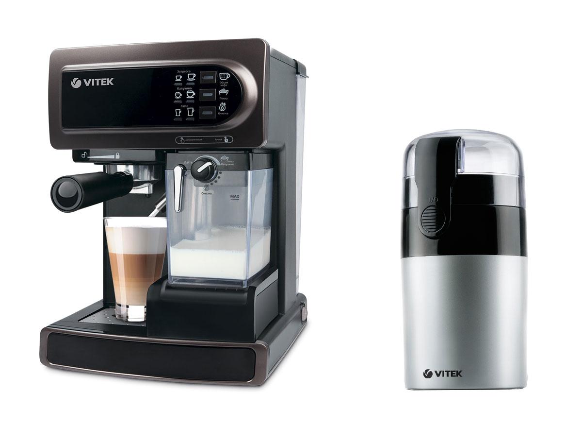 Vitek VT-1517(BN) кофеварка + 1540(SR) кофемолка в подарок