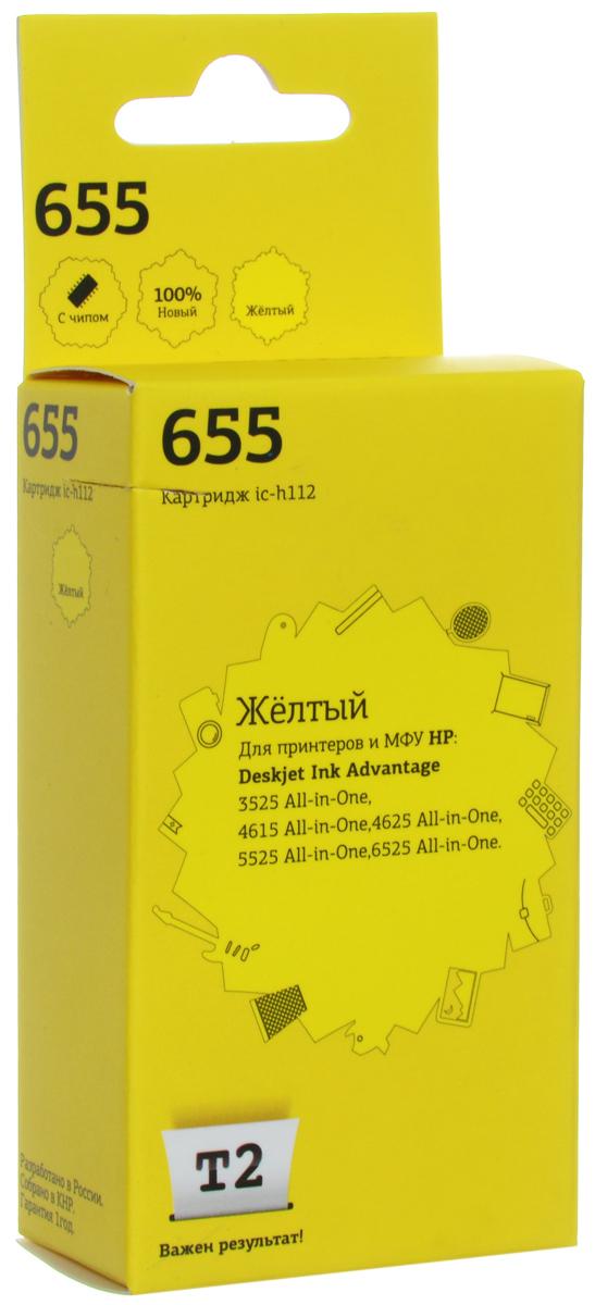 T2 IC-H112 картридж для HP Ink Advantage 3525/4615/5525/6525, YellowIC-H112Картридж T2 IC-H112 собран из дорогих японских комплектующих, протестирован по стандартам STMC и ISO. Специалисты на заводе следят за всеми аспектами сборки, вплоть до крутящего момента при закручивании винтов. С каждого картриджа на заводе делаются тестовые отпечатки. Для каждой модели картриджа подобраны оптимальные чернила. Каждая новая модель проходит тщательную проверку на градиенты, фантомные изображения, ровность заливки и общее качество картинки.