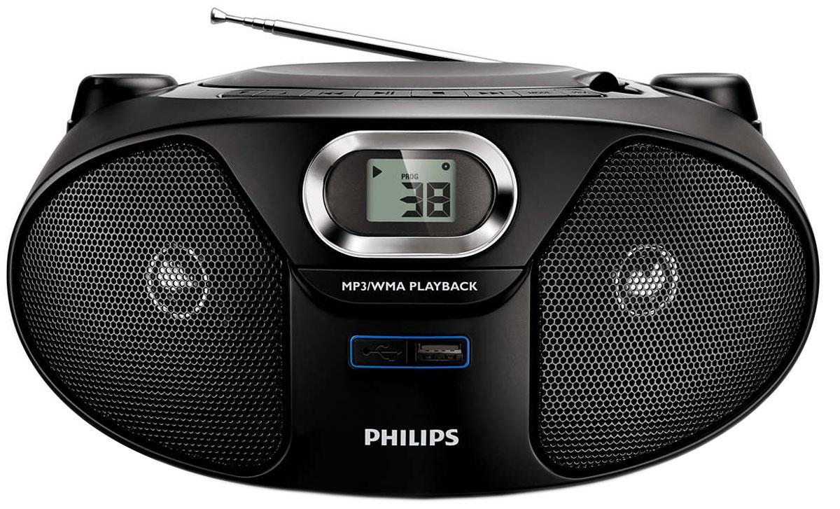 Philips AZ385/12 магнитолаAZ385/12Хотите слушать свои музыкальные коллекции с портативного плеера без использования наушников? Подключите портативный плеер к прямому порту USB магнитолы AZ385/12 с CD от Philips и наслаждайтесь любимой музыкой в цифровом формате благодаря мощным динамикам. Динамическое усиление НЧ для глубокого и насыщенного звучания басов: Режим динамического усиления НЧ максимизирует ваши ощущения от музыки, выделяя басовую составляющую музыки при любом уровне громкости одним нажатием кнопки! Частоты в нижней части диапазона басов обычно теряются при низком уровне громкости. Чтобы избежать этого, можно включить режим динамического усиления НЧ, тогда звук останется полноценным даже на малой громкости. CD: в произвольном порядке/повтор — для индивидуальной настройки воспроизведения: Режимы В произвольном порядке/Повтор помогут вам избавиться от надоевшей последовательности воспроизведения дорожек. Просто выберите один из режимов — В произвольном...