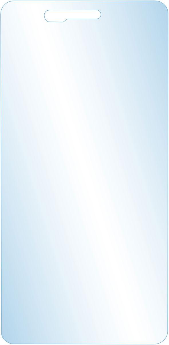 Skinbox защитное стекло для ZTE Blade L3, глянцевоеSP-164Защитное стекло Skinbox для ZTE Blade L3 предназначено для защиты поверхности экрана от царапин, потертостей, отпечатков пальцев и прочих следов механического воздействия. Оно имеет окаймляющую загнутую мембрану последнего поколения, а также олеофобное покрытие. Изделие изготовлено из закаленного стекла высшей категории, с высокой чувствительностью и сцеплением с экраном.
