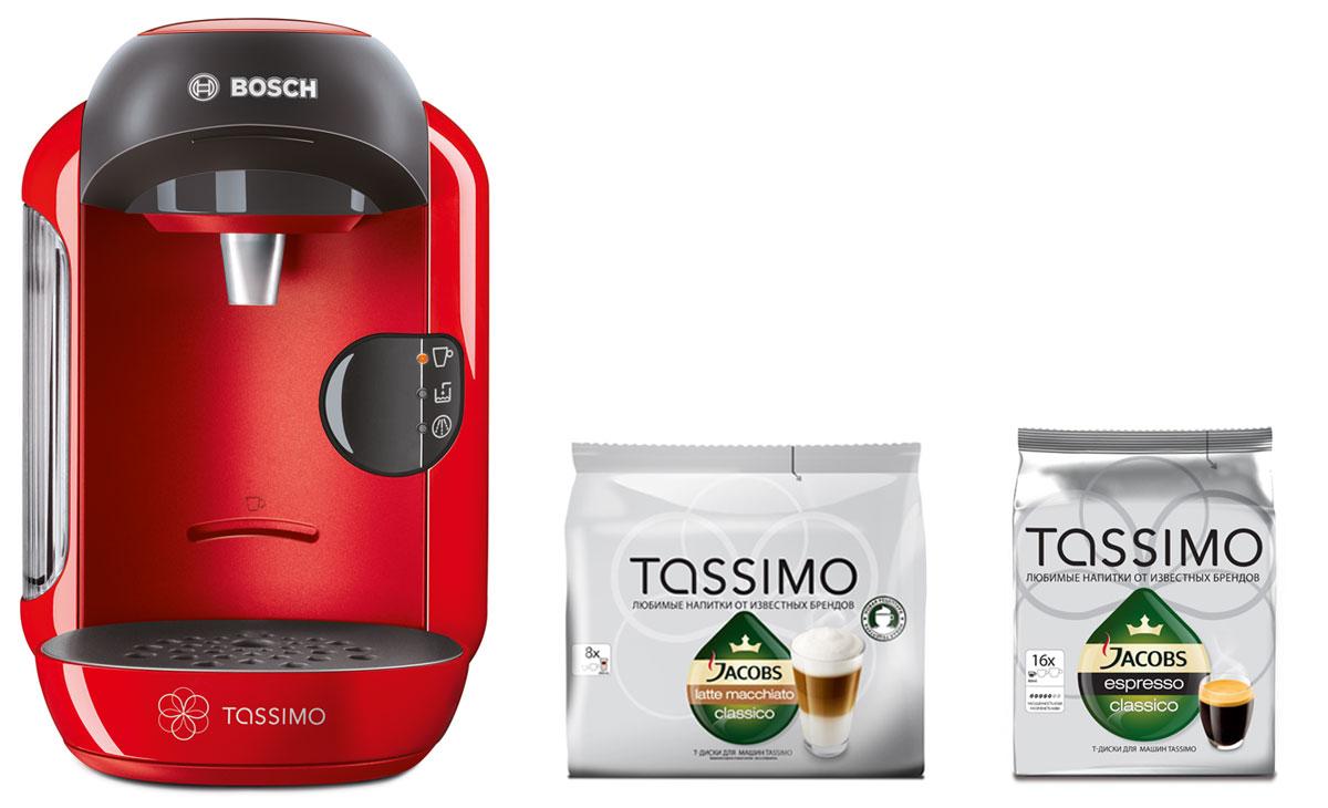 Bosch Tassimo Vivy TAS1253, Red капсульная кофемашина + 2 упаковки кофе в подарок4251548Компактный размер - большие возможности! Встречайте Bosch Tassimo Vivy TAS1252 - самую компактную среди кофемашин Tassimo! Многообразие напитков высокого качества на любой вкус Кофемашина Bosch Tassimo Vivy TAS1252 считывает штрих-код, нанесенный на каждую капсулу (Т-диск), и автоматически определяет точную информацию для приготовления идеального напитка: количество воды, время заваривания, температура. Приготовление напитков нажатием одной кнопки Индивидуальное приготовление каждого напитка: один Т-диск рассчитан на одну порцию. Экономия пространства за счет компактного отделения для заваривания. После цикла заваривания кофемашина автоматически отключается. Программа автоматической очистки и удаления накипи (сервисный T-диск в комплекте) Все кофемашины Tassimo имеют проточный водонагреватель, который обеспечивает быструю готовность к работе, оптимальный режим приготовления выбранного напитка, а также являются энергоэкономичными. ...
