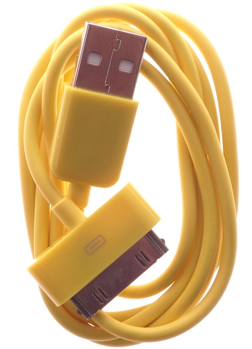 OLTO ACCZ-3013, Yellow кабель USB