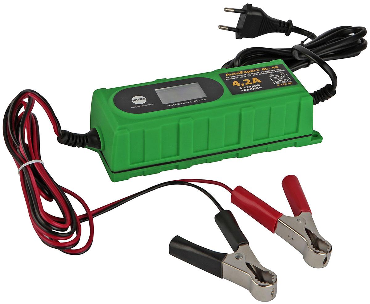 AutoExpert BC 42, Green зарядное устройство для АКБ автомобиля2012506200424AutoExpert BC 42 - компактное зарядное устройство для обслуживания и зарядки всех типов 12 вольтовых и 6 вольтовых свинцовых аккумуляторных батарей, используемых в автомобилях и мототехнике. Функциональные особенности: Полностью автоматическая работа Микропроцессорное управление LCD дисплей Совместимость со всеми типами свинцово-кислотных АКБ, включая необслуживаемые Защита от перегрева, перегрузки, неверного подключения, короткого замыкания Влагостойкий корпус Дополнительно: Режим зарядки: 6 стадий, полностью автоматический Температура использования: -10С…+45 °С Емкость заряжаемой батареи: 1,2-120 Ач Макс. ток, А: 4,2 Выходное напряжение, В: 7,3/14,4-14,7 Особенности: Защита от короткого замыкания, Защита от перегрева, Защита от перегрузки по току