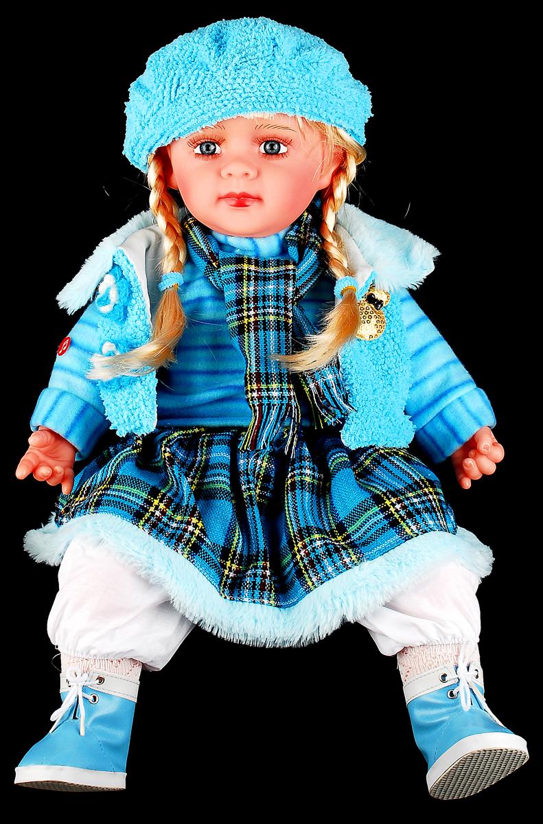 Настольная лампа Natali Kovaltseva Кукла 30043004W60 x L32 x H16 cm