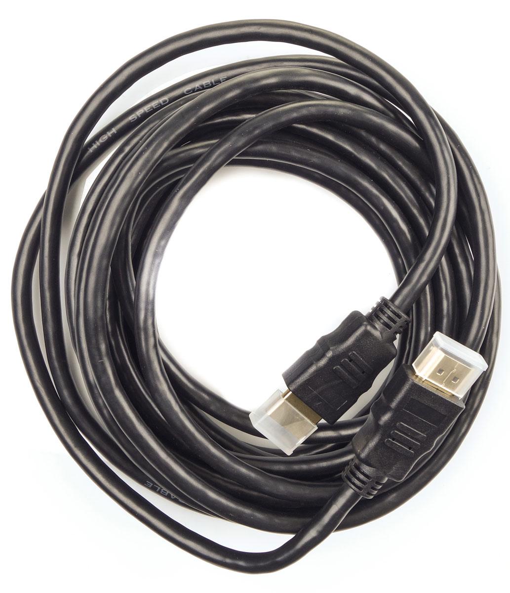 OLTO CHM-250 кабель HDMI, 5 мO00000518Кабель OLTO CHM-250 служит для соединения Blu-ray проигрывателей, компьютеров, спутниковых ресиверов, PlayStation, DVB-T приставок к телевизорам, мониторам, проекторам и прочим устройствам с HDMI входом. Технологии, интегрированные в CHM-250, обеспечивают повышенную плавность картинки на экране, максимально четкое звучание и минимизацию потери сигнала.