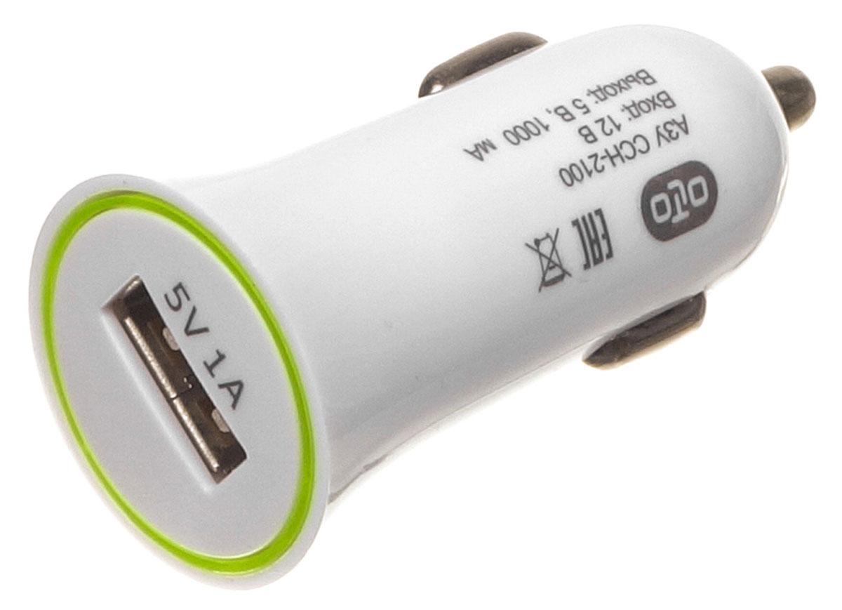 OLTO CCH-2100 автомобильное зарядное устройствоO00000561Автомобильное зарядное устройство OLTO CCH-2100 предназначено для мобильного телефона, MP3-плеера и других устройств, имеющих соответствующий интерфейс (USB). Данная модель подключается к прикуривателю. Подходит для автомобилей с напряжением сети 12В.