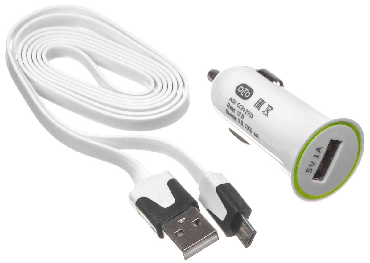 OLTO CCH-2103 автомобильное зарядное устройство O00000562