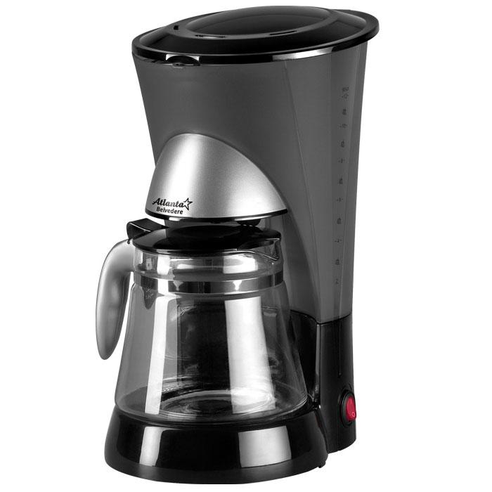Atlanta ATH-540 кофеварка