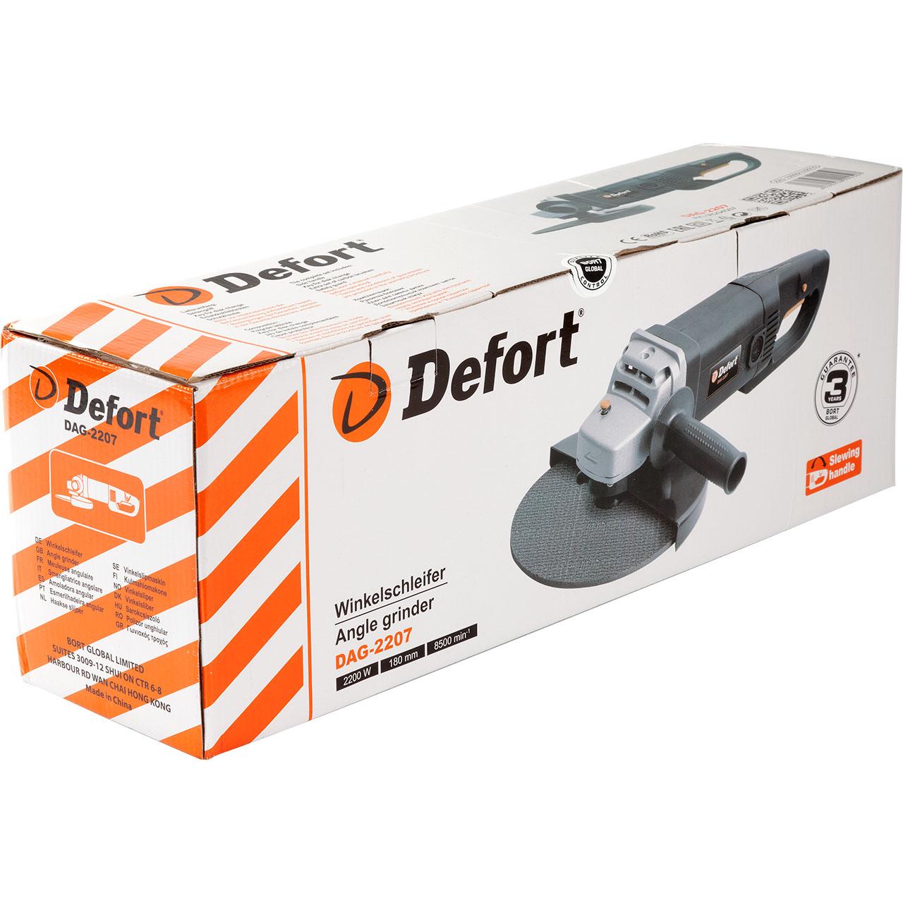 Шлифмашина угловая DAG-2207 Defort 98294507