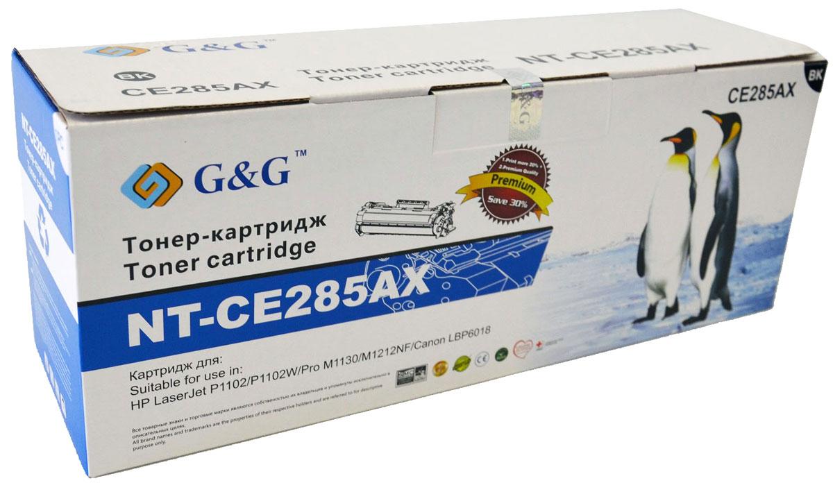 G&G NT-CE285AX тонер-картридж для HP LJ Pro P1102/1102w/M1130/1212nf/Canon LBP-6018NT-CE285AXКартридж G&G NT-CE285AX для лазерных принтеров HP LaserJet Pro P1102/1102w/M1130/1212nf, Canon LBP-6018. Расходные материалы G&G для лазерной печати максимизируют характеристики принтера. Обеспечивают повышенную чёткость чёрного текста и плавность переходов оттенков серого цвета и полутонов, позволяют отображать мельчайшие детали изображения. Обеспечивают надежное качество печати.