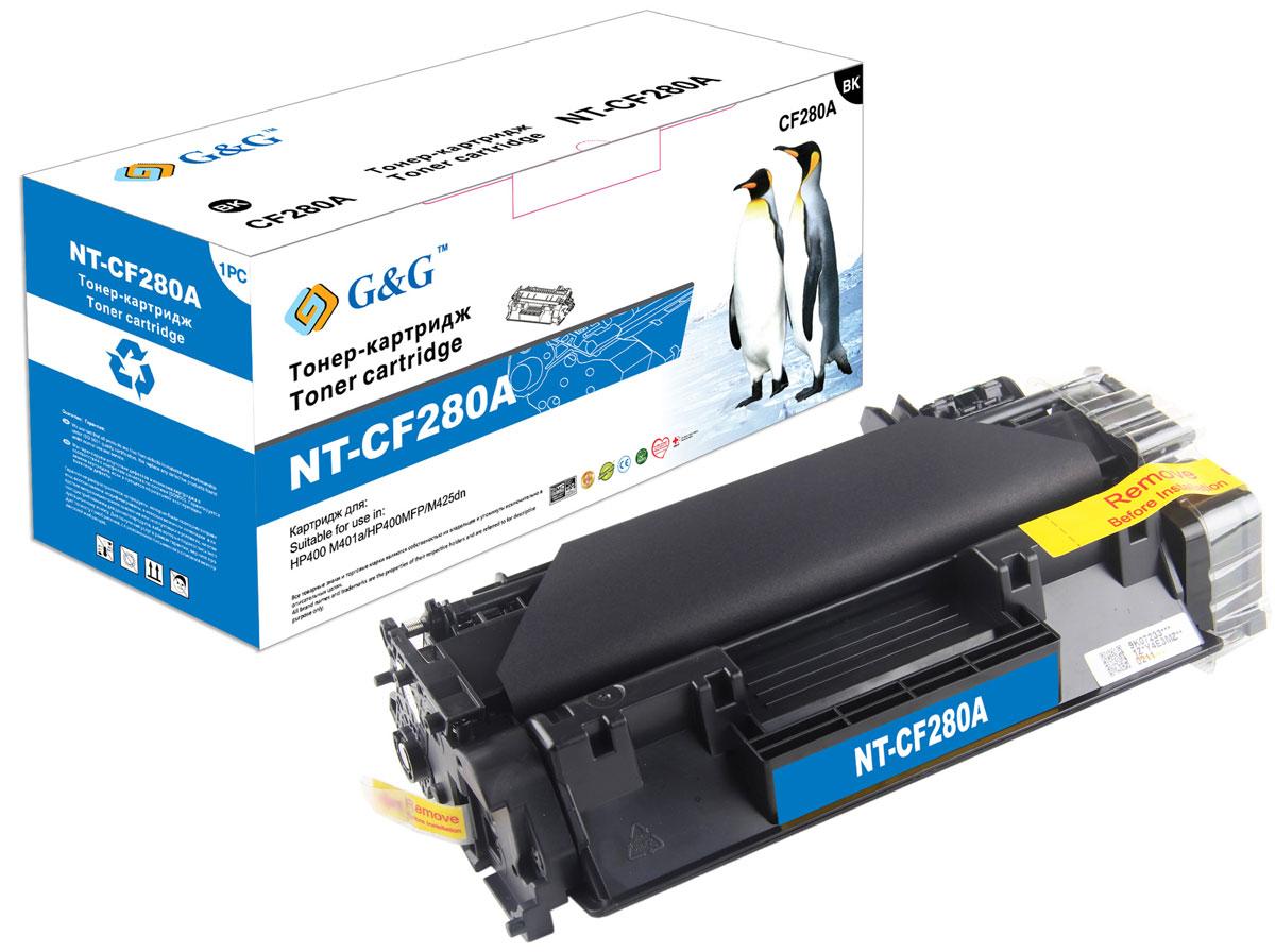 G&G NT-CF280A тонер-картридж для HP LaserJet Pro400 M401/M425NT-CF280AКартридж G&G NT-CF280A для лазерных принтеров HP LaserJet Pro400 M401/M425. Расходные материалы G&G для лазерной печати максимизируют характеристики принтера. Обеспечивают повышенную чёткость чёрного текста и плавность переходов оттенков серого цвета и полутонов, позволяют отображать мельчайшие детали изображения. Обеспечивают надежное качество печати.