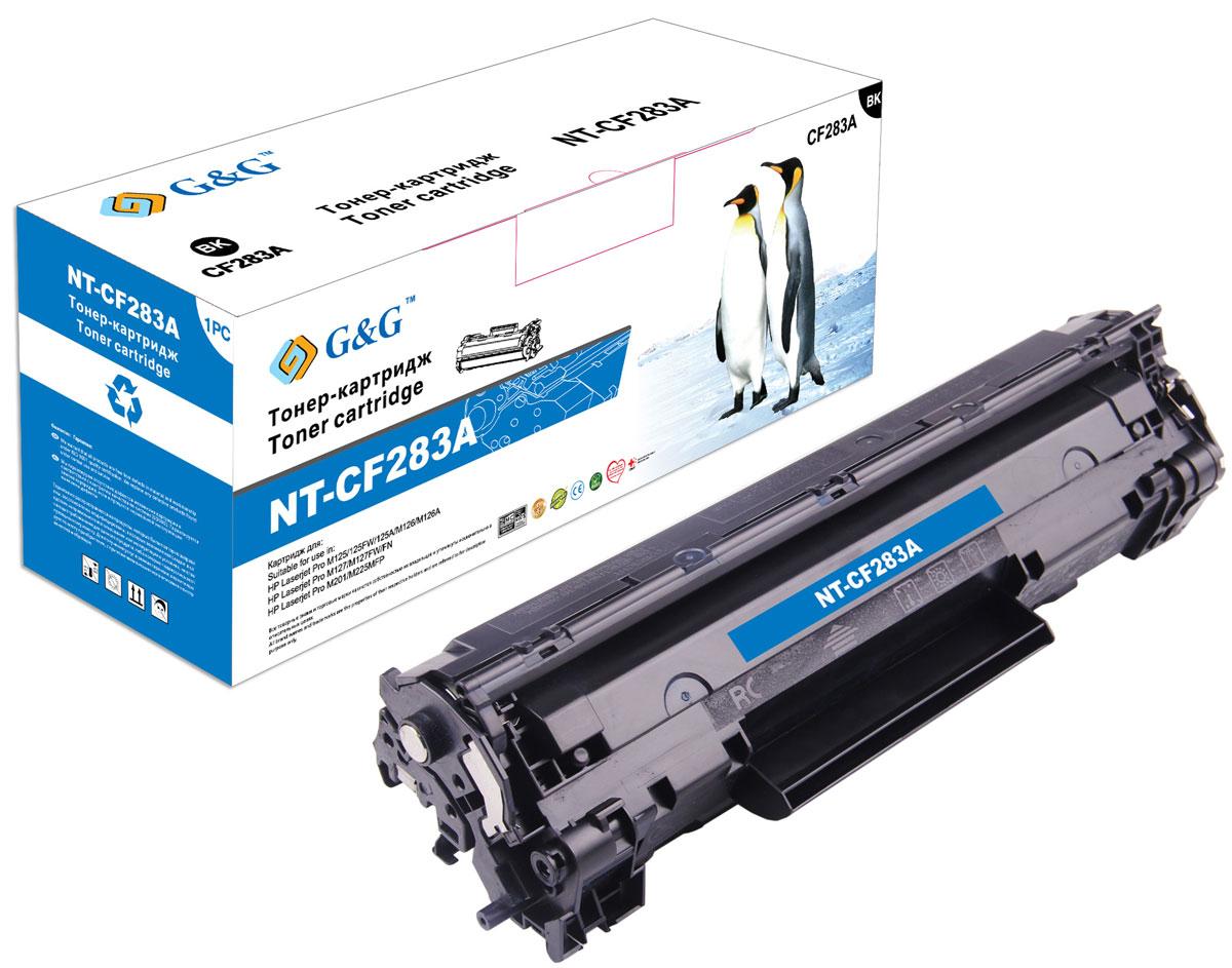 G&G NT-CF283A тонер-картридж для HP LaserJet Pro M125/M127/M201/M225NT-CF283AТонер-картридж G&G NT-CF283A для лазерных принтеров HP LaserJet Pro M125/M127/M201/M225. Расходные материалы G&G для лазерной печати максимизируют характеристики принтера. Обеспечивают повышенную чёткость чёрного текста и плавность переходов оттенков серого цвета и полутонов, позволяют отображать мельчайшие детали изображения. Обеспечивают надежное качество печати.