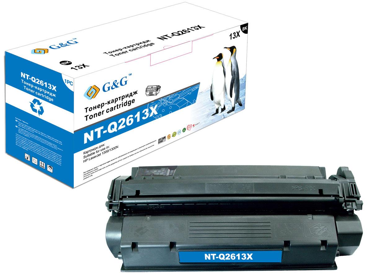 G&G NT-Q2613X тонер-картридж увеличенной емкости для НР LaserJet 1300NT-Q2613XТонер-картридж увеличенной емкости G&G NT-Q2613X для лазерных принтеров НР LaserJet 1300. Расходные материалы G&G для лазерной печати максимизируют характеристики принтера. Обеспечивают повышенную чёткость чёрного текста и плавность переходов оттенков серого цвета и полутонов, позволяют отображать мельчайшие детали изображения. Обеспечивают надежное качество печати.