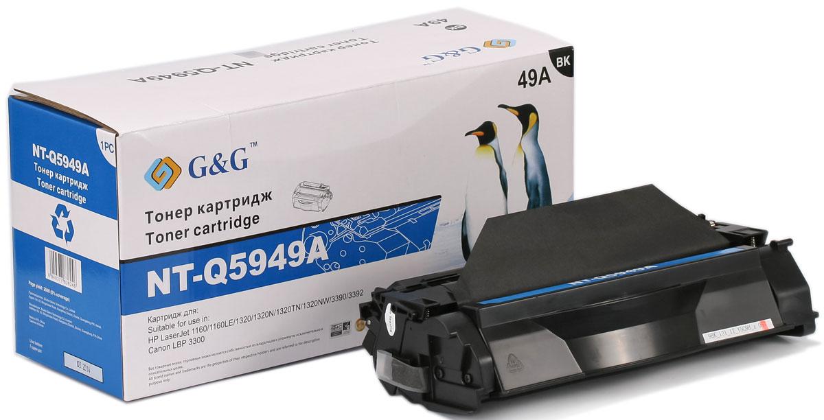 G&G NT-Q5949A тонер-картридж для HP LaserJet 1160/1320/3390/3392/Canon LBP-3300/3360NT-Q5949AТонер-картридж G&G NT-Q5949A для лазерных принтеров HP LaserJet 1160/1320/3390/3392/ и Canon LBP-3300/3360. Расходные материалы G&G для лазерной печати максимизируют характеристики принтера. Обеспечивают повышенную чёткость чёрного текста и плавность переходов оттенков серого цвета и полутонов, позволяют отображать мельчайшие детали изображения. Обеспечивают надежное качество печати.