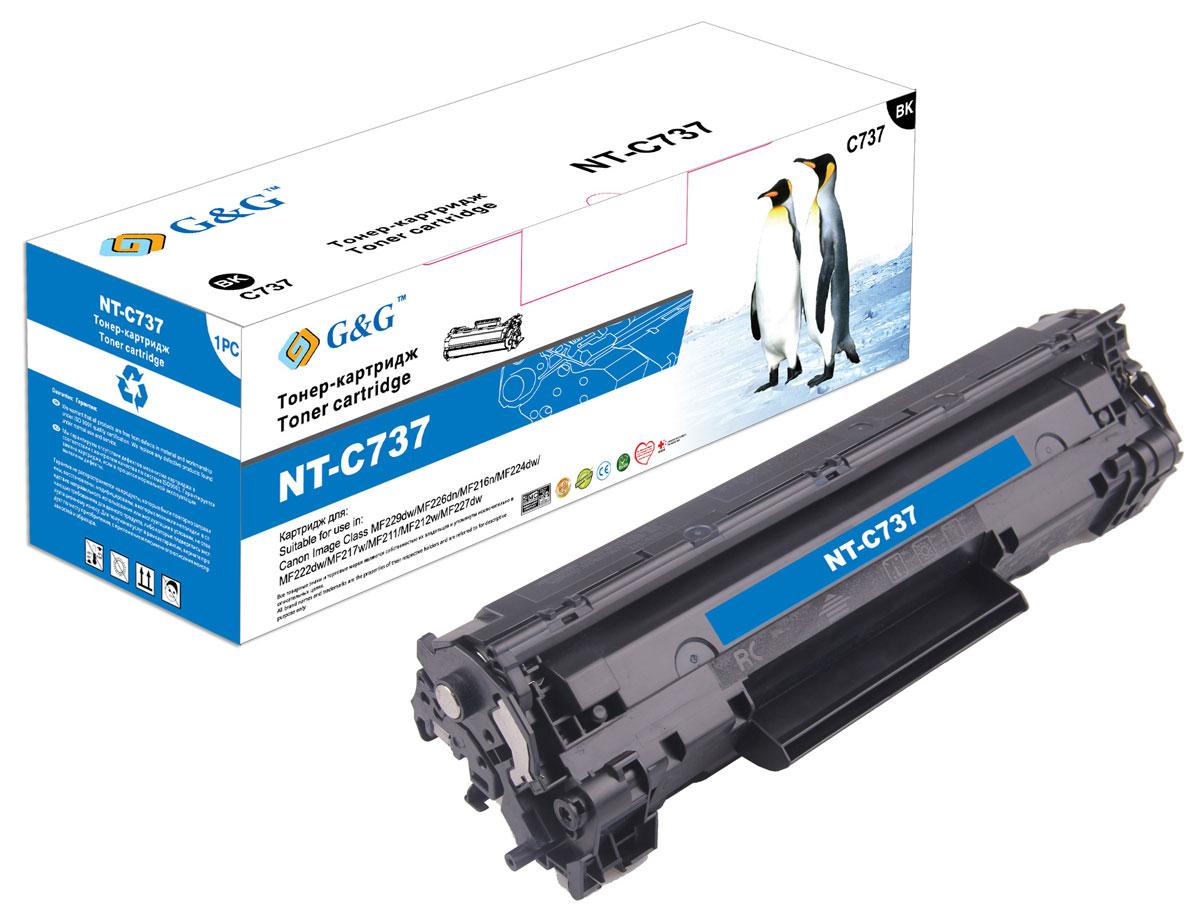 G&G NT-C737 тонер-картридж для Canon MF211/212/216/217/222/224/226/227/229NT-C737Картридж G&G NT-C737 для лазерных принтеров Canon MF211/212/216/217/222/224/226/227/229. Расходные материалы G&G для лазерной печати максимизируют характеристики принтера. Обеспечивают повышенную чёткость чёрного текста и плавность переходов оттенков серого цвета и полутонов, позволяют отображать мельчайшие детали изображения. Обеспечивают надежное качество печати.