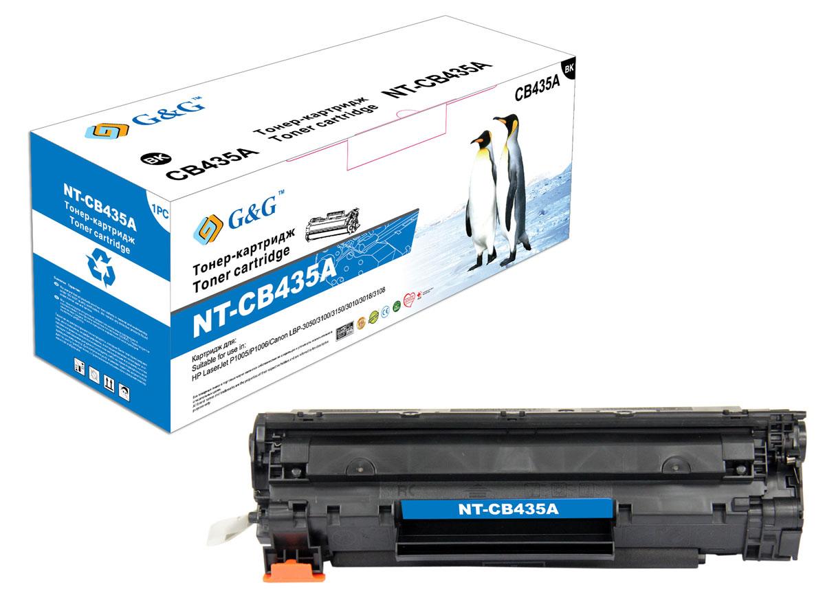 G&G NT-CB435A тонер-картридж для HP LaserJet P1005/1006/Canon LBP-3010/3100/3050/3150/3018NT-CB435AКартридж G&G NT-CB435A для лазерных принтеров HP LaserJet P1005/1006, Canon LBP-3010/3100/3050/3150/3018. Расходные материалы G&G для лазерной печати максимизируют характеристики принтера. Обеспечивают повышенную чёткость чёрного текста и плавность переходов оттенков серого цвета и полутонов, позволяют отображать мельчайшие детали изображения. Обеспечивают надежное качество печати.