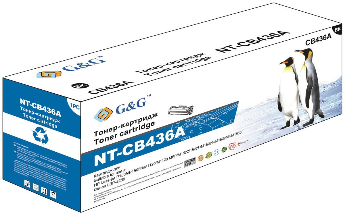 G&G NT-CB436A тонер-картридж для HP LaserJet P1505/M1120/M1522 /M1550/Canon LBP-3250NT-CB436AКартридж G&G NT-CB436A для лазерных принтеров HP LaserJet P1505/M1120/M1522 /M1550, Canon LBP-3250. Расходные материалы G&G для лазерной печати максимизируют характеристики принтера. Обеспечивают повышенную чёткость чёрного текста и плавность переходов оттенков серого цвета и полутонов, позволяют отображать мельчайшие детали изображения. Обеспечивают надежное качество печати.