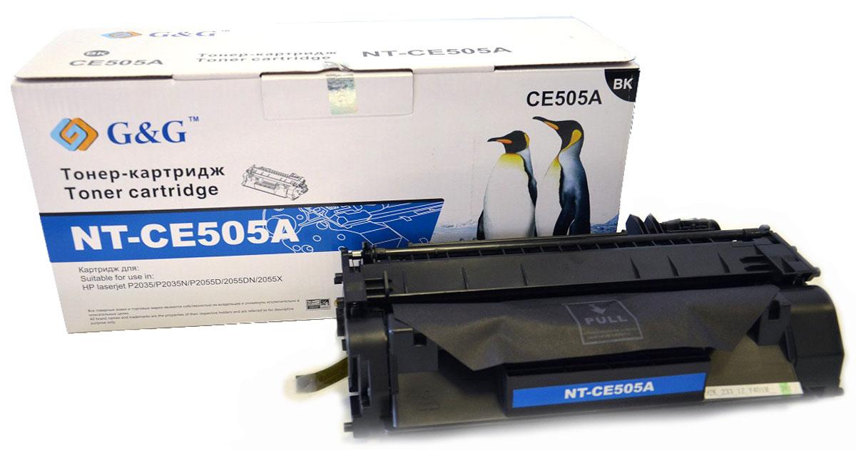 G&G NT-CE505A тонер-картридж для HP LaserJet P2035/P2035n/P2055d/P2055dn/P2055xNT-CE505AКартридж G&G NT-CE505A для лазерных принтеров HP LaserJet P2035/P2035n/P2055d/P2055dn/P2055x. Расходные материалы G&G для лазерной печати максимизируют характеристики принтера. Обеспечивают повышенную чёткость чёрного текста и плавность переходов оттенков серого цвета и полутонов, позволяют отображать мельчайшие детали изображения. Обеспечивают надежное качество печати.