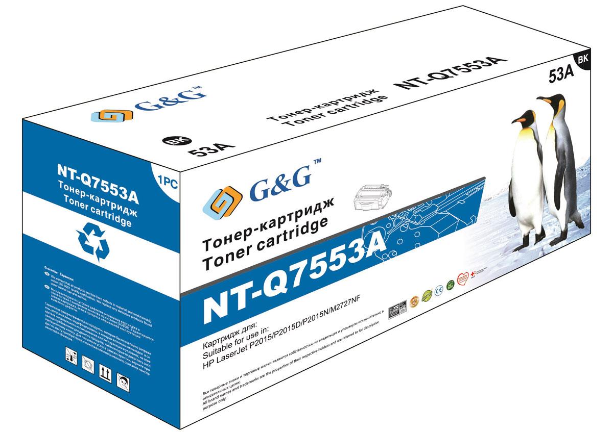 G&G NT-Q7553A тонер-картридж для HP LaserJet P2015/M2727NT-Q7553AТонер-картридж G&G NT-Q7553A для лазерных принтеров HP LaserJet P2015/M2727. Расходные материалы G&G для лазерной печати максимизируют характеристики принтера. Обеспечивают повышенную чёткость чёрного текста и плавность переходов оттенков серого цвета и полутонов, позволяют отображать мельчайшие детали изображения. Обеспечивают надежное качество печати.