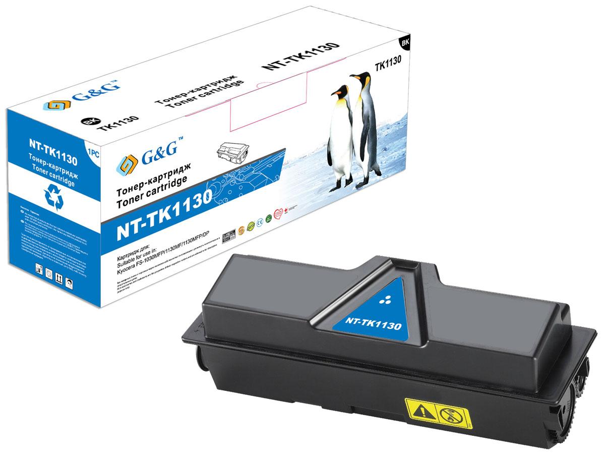G&G NT-TK1130 тонер-картридж для Kyocera 1030MFP/1130MFPNT-TK1130Тонер-картридж G&G NT-TK1130 для лазерных принтеров Kyocera 1030MFP/1130MFP. Расходные материалы G&G для лазерной печати максимизируют характеристики принтера. Обеспечивают повышенную чёткость чёрного текста и плавность переходов оттенков серого цвета и полутонов, позволяют отображать мельчайшие детали изображения. Обеспечивают надежное качество печати.
