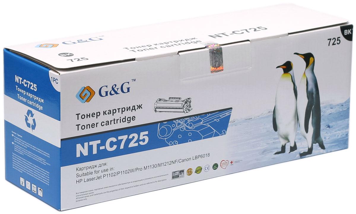 G&G NT-C725 тонер-картридж для HP LJ P1102/1102w Pro/M1130/1212/Canon LBP6018NT-C725Картридж G&G NT-C725 для лазерных принтеров HP LazerJet P1102/1102w Pro/M1130/1212, Canon LBP6018. Расходные материалы G&G для лазерной печати максимизируют характеристики принтера. Обеспечивают повышенную чёткость чёрного текста и плавность переходов оттенков серого цвета и полутонов, позволяют отображать мельчайшие детали изображения. Обеспечивают надежное качество печати.