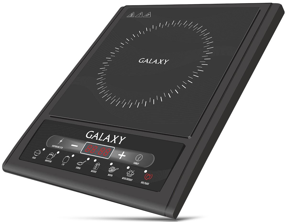 Galaxy GL 3054 индукционная плитка4650067302157Индукционная плита Galaxy GL 3054 - компактная и универсальная помощница современной хозяйки. Для данной модели характерна высокая функциональность, выраженная в наличии 7 программ приготовления и возможности установки мощности и температуры. Плита обеспечит высокий уровень удобства и комфорта благодаря сенсорному управлению с цифровым дисплеем и светодиодной индикацией. Высокая безопасность гарантирована автоматическим отключением плиты при отсутствии посуды. В свою очередь, элегантный и стильный дизайн плиты органично впишется в самый изысканный интерьер. 7 программ приготовления (Каша, Кипячение, Суп, Блины, Молоко, Жарка, Мультиповар) Возможность установки мощности и температуры Диапазон параметров температуры 80-270°С Диапазон параметров мощности 200-2000 Вт Таймер и отложенный старт до 24 часов Стеклокерамическая варочная поверхность Цифровой дисплей Автоотключение при отсутствии посуды.