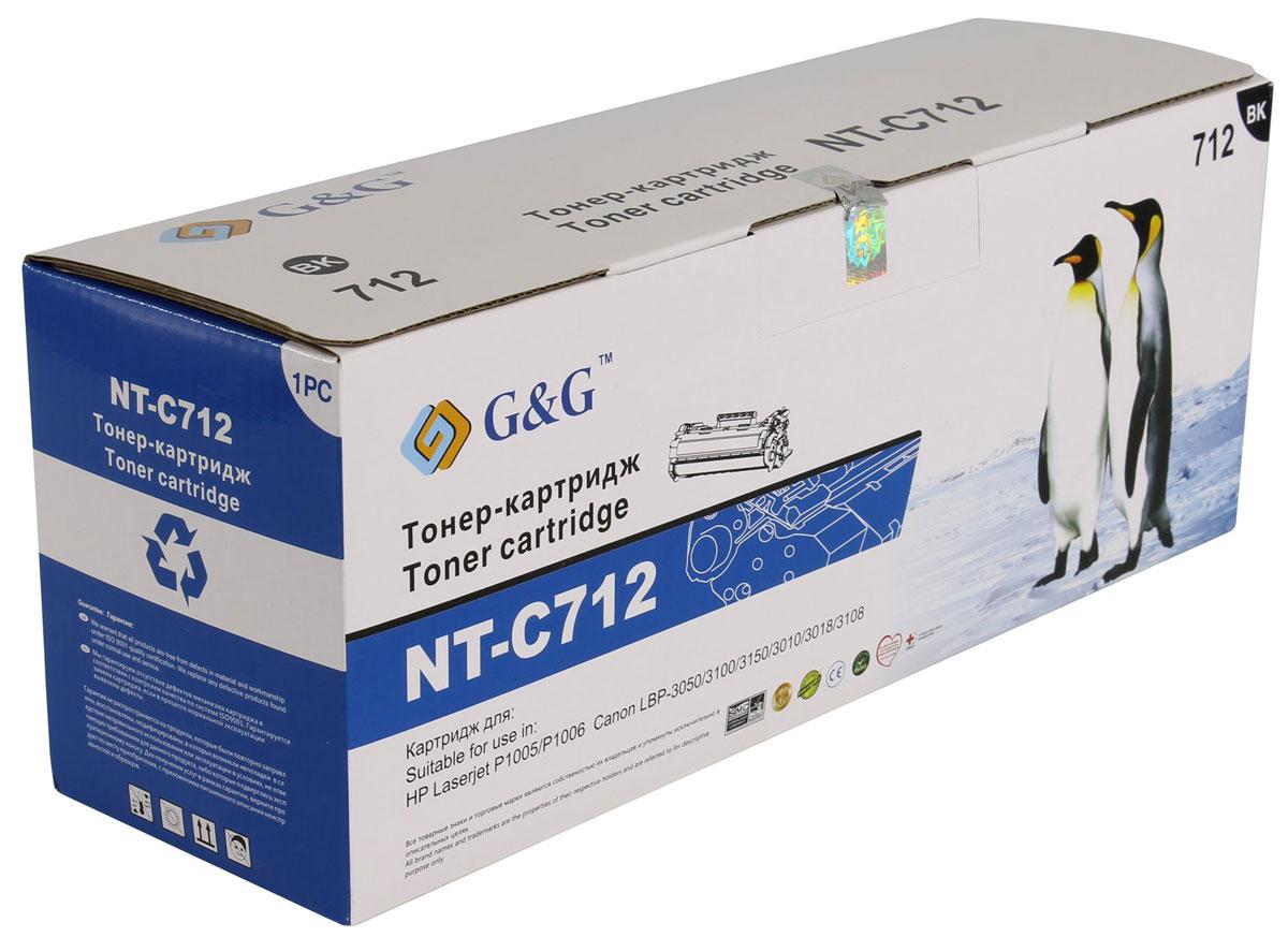 G&G NT-C712 тонер-картридж для HP Laserjet P1005/P1006/Canon LBP-3050/3100/3150/3010/3018NT-C712Картридж G&G NT-C712 для лазерных принтеров HP LaserJet P1005/P1006, Canon LBP-3050/3100/3150/3010/3018. Расходные материалы G&G для лазерной печати максимизируют характеристики принтера. Обеспечивают повышенную чёткость чёрного текста и плавность переходов оттенков серого цвета и полутонов, позволяют отображать мельчайшие детали изображения. Обеспечивают надежное качество печати.