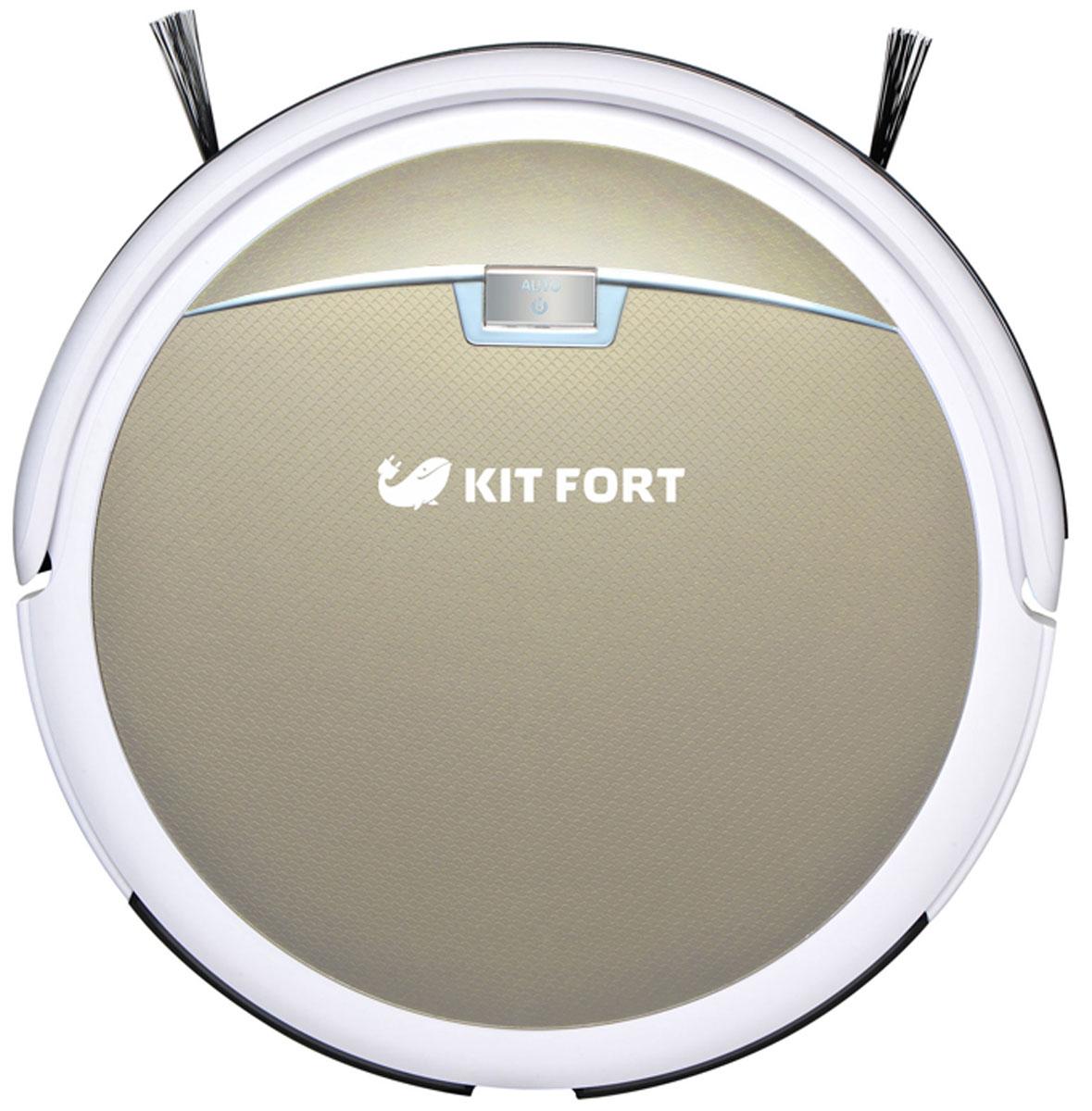 Kitfort KT-519-3, Gold робот-пылесос ( KT-519-3 золото )