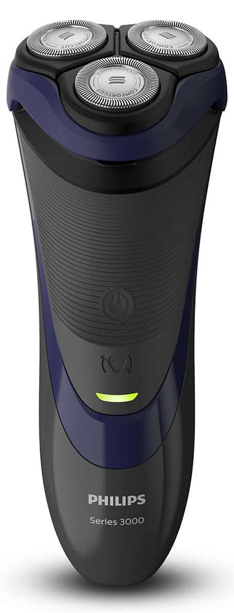 Philips S3120/06, Black электробритваS3120/06Бритва Philips S3120/06 обеспечивает более комфортное бритье по доступной цене. Гибкие головки движутся в 4 направлениях, а благодаря системе лезвий ComfortCut вам гарантирован качественный результат. Комфортное сухое бритье достигается благодаря системе лезвий ComfortCut с закругленными краями бритвенных головок. Лезвия легко скользят по коже и защищают ее от порезов. Гибкие головки двигаются в 4 направлениях независимо друг от друга, повторяя контуры лица и обеспечивая простое бритье даже на шее и подбородке. Долгое время работы бритвы после каждой зарядки! Благодаря мощному, энергоэффективному литий-ионному аккумулятору бритва Philips S3120/06 долгие годы будет работать как новая. 8-часовой цикл зарядки обеспечивает от 45 минут работы (примерно 15 сеансов бритья). Вы также можете использовать прибор, подключив его к сети питания. Philips S3120/06 очень легко чистить - просто откройте головки и тщательно промойте под струей воды. Выбирайте удобный...