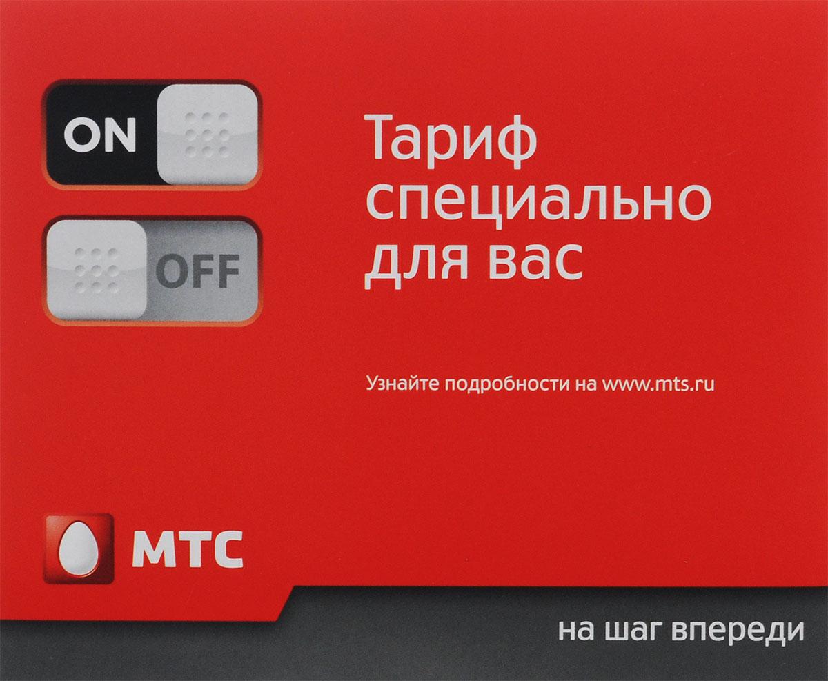 МТС Smart Nonstop -20% SIM-карта федеральный номер (Москва, Московская область)