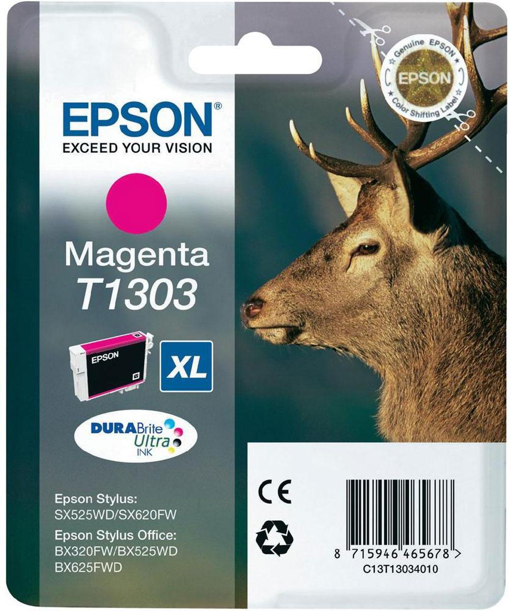 Epson T1303 (C13T13034010), Magenta картридж для Stylus SX525WD/B42WD/BX320FW/BX625WFDC13T13034010Картридж Epson T1304 для струйных принтеров Epson Stylus SX525WD/B42WD/BX320FW/BX625WFD. Расходные материалы Epson для печати максимизируют характеристики принтера. Обеспечивают повышенную четкость изображения и плавность переходов оттенков и полутонов, позволяют отображать мельчайшие детали изображения. Обеспечивают надежное качество печати.