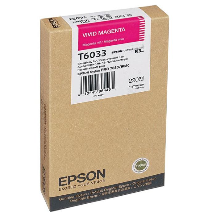 Epson T6033 (C13T603300), Vivid Magenta картридж для Stylus PRO 7880/9880C13T603300Картридж Epson T6033 для струйных принтеров Epson Stylus PRO 7880/9880. Расходные материалы Epson для печати максимизируют характеристики принтера. Обеспечивают повышенную четкость изображения и плавность переходов оттенков и полутонов, позволяют отображать мельчайшие детали изображения. Обеспечивают надежное качество печати.