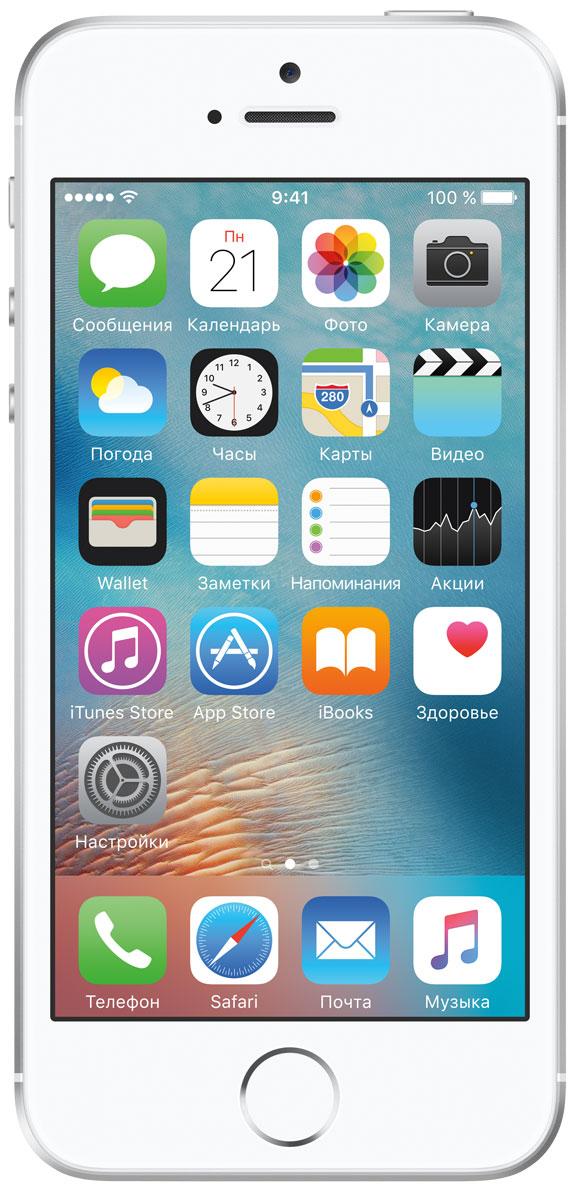 Apple iPhone SE 16GB, SilverMLLP2RU/AApple iPhone SE - самый мощный 4-дюймовый смартфон в истории. Корпус лёгкого, компактного и удобного устройства сделан из гладкого матированного алюминия. На великолепном 4-дюймовом дисплее Retina всё выглядит невероятно чётко и ярко. А завершают картину матовые скошенные края и логотип из нержавеющей стали. В основе iPhone SE лежит A9 - тот же передовой процессор, что установлен на iPhone 6s. Его 64-битная архитектура уровня настольных компьютеров гарантирует потрясающую скорость работы и отклика. А графика уровня игровых консолей полностью погружает в мир любимых игр и приложений. Этот мощный процессор просто создан для максимальной производительности. Сопроцессор движения M9 встроен непосредственно в процессор A9 и напрямую взаимодействует с компасом, гироскопом и акселерометром. Это расширяет возможности по сбору фитнес-данных - например, количества шагов и пройденного расстояния. Включить Siri также стало намного проще, вам даже не...
