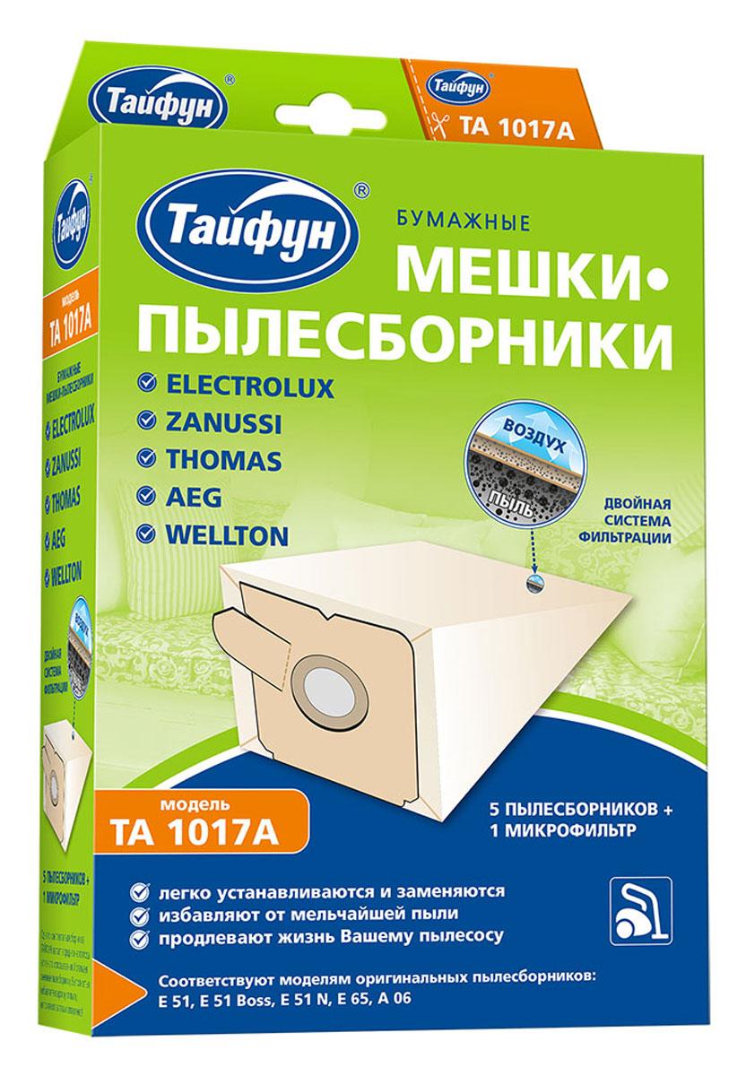Тайфун 1017A бумажные мешки-пылесборники (5 шт.) + микрофильтр