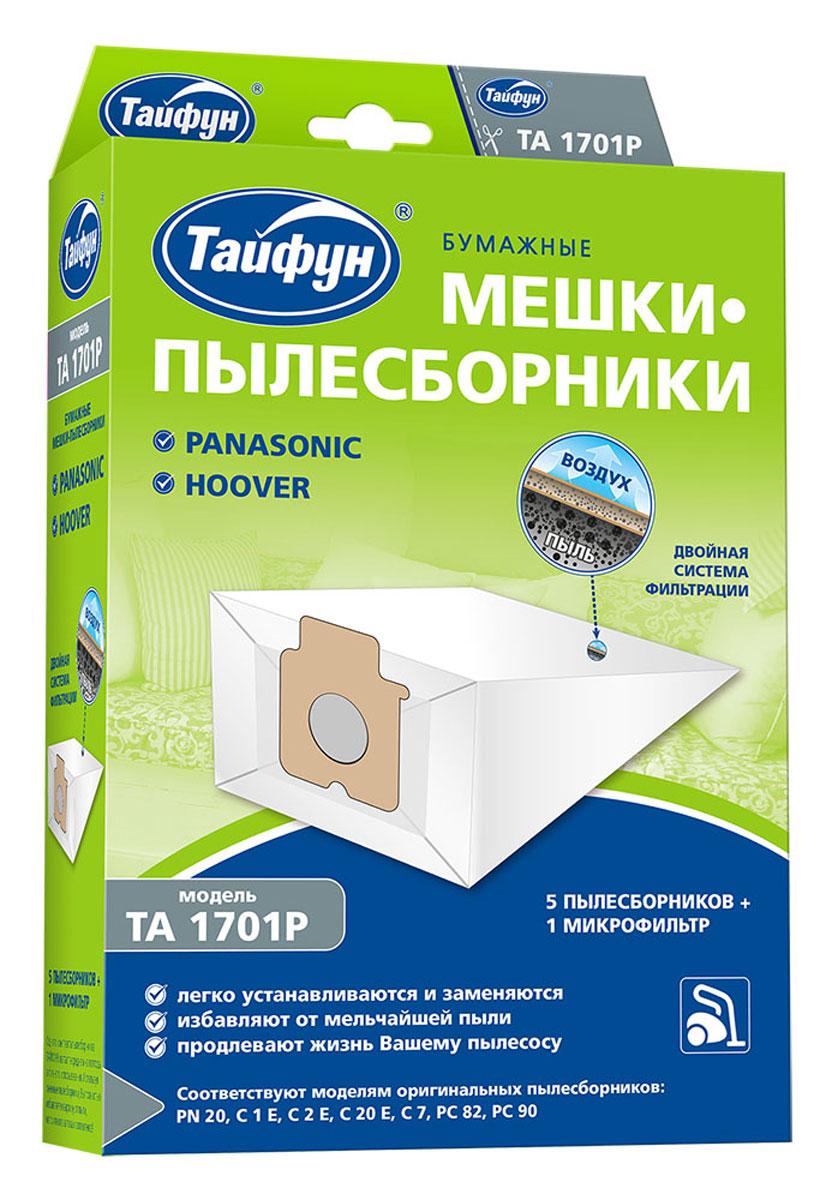 Тайфун 1701P бумажные мешки-пылесборники (5 шт.) + микрофильтр1701PПылесборники Тайфун 1701P для пылесосов изготовлены в Германии в полном соответствии со стандартами производителей пылесосов из специальной многослойной отбеленной бумаги. В комплект входят 5 пылесборников и 1 микрофильтр.