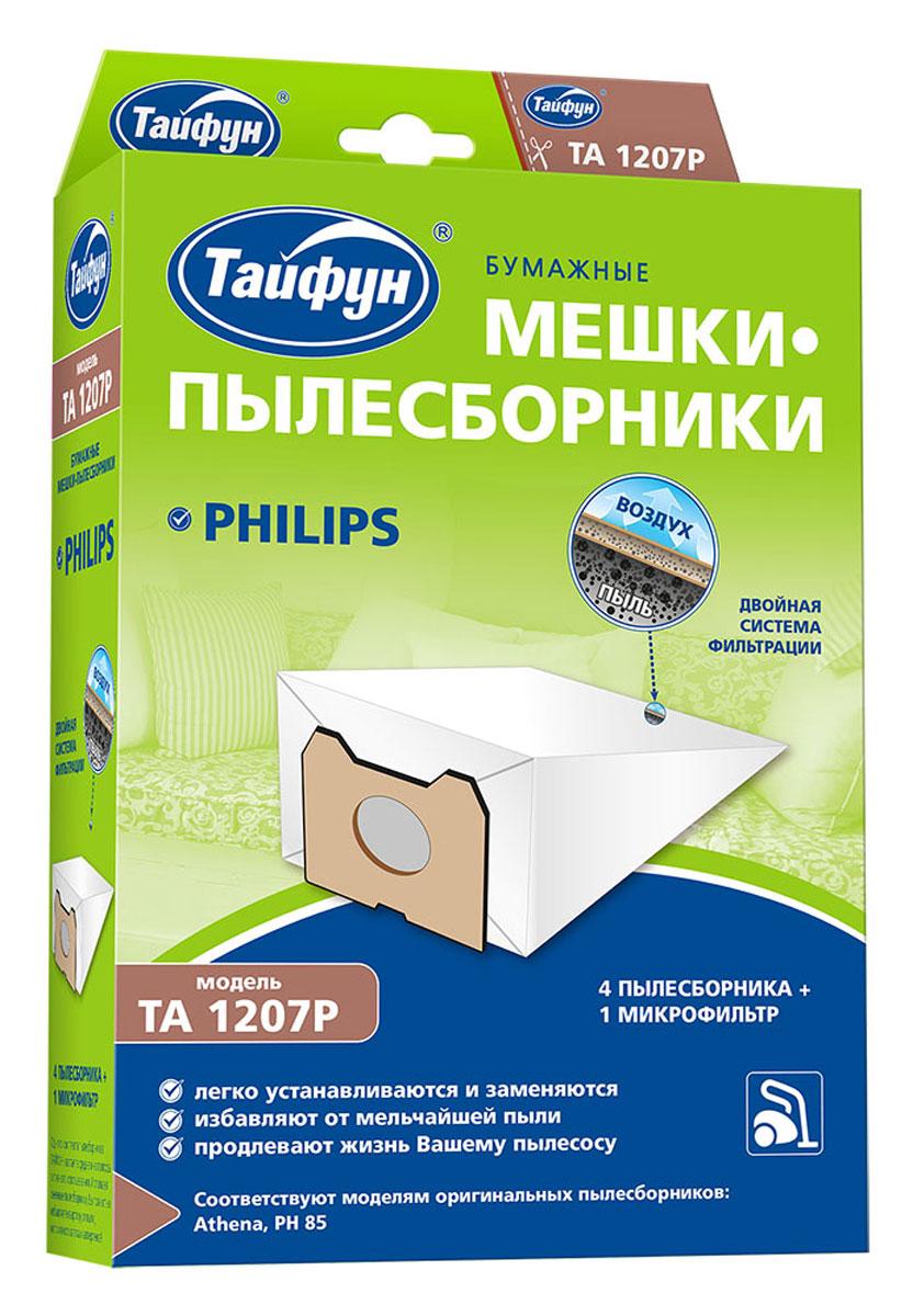 Тайфун 1207P бумажные мешки-пылесборники (4 шт.) + микрофильтр