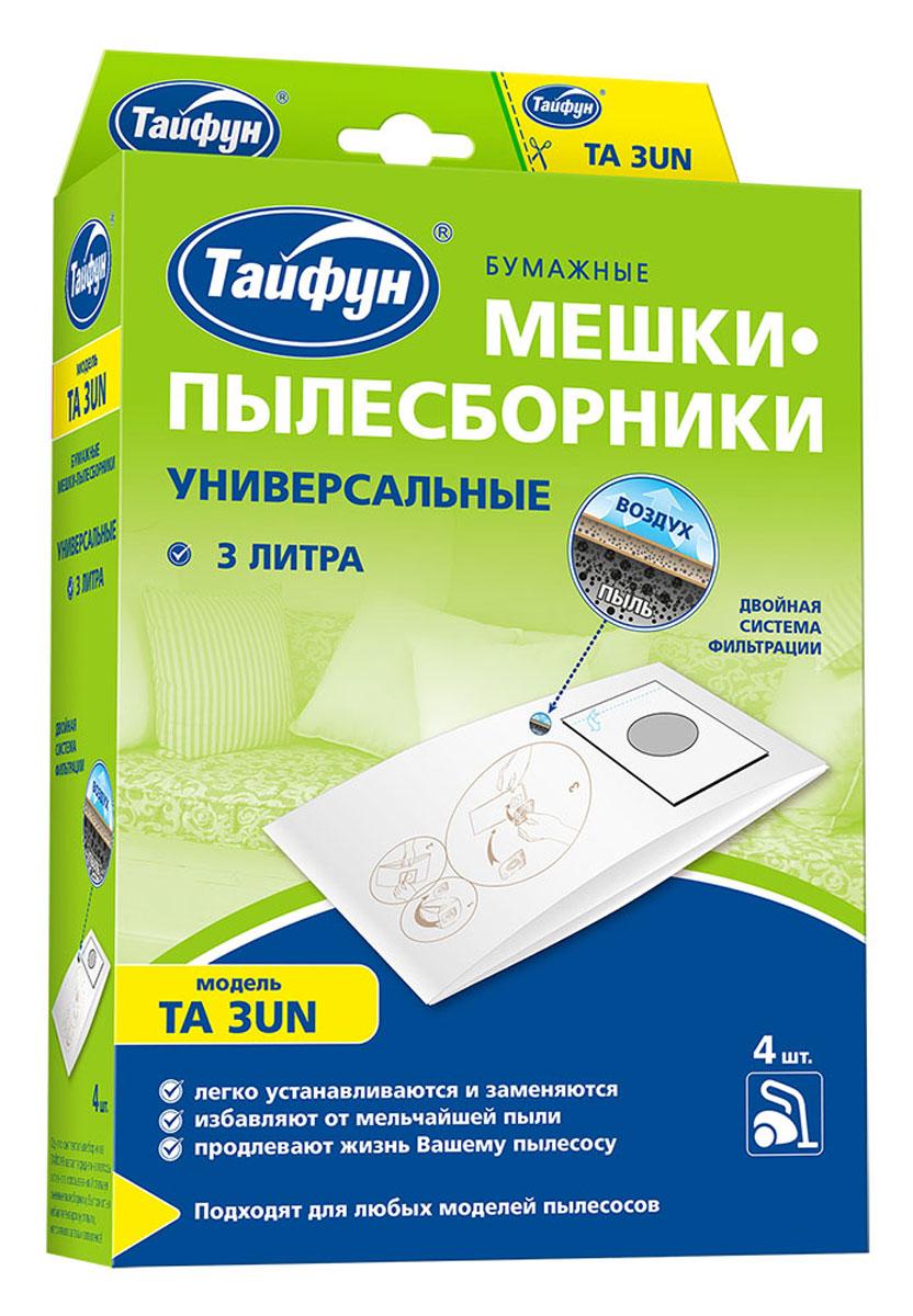 Тайфун 3UN бумажные мешки-пылесборники (4 шт.)