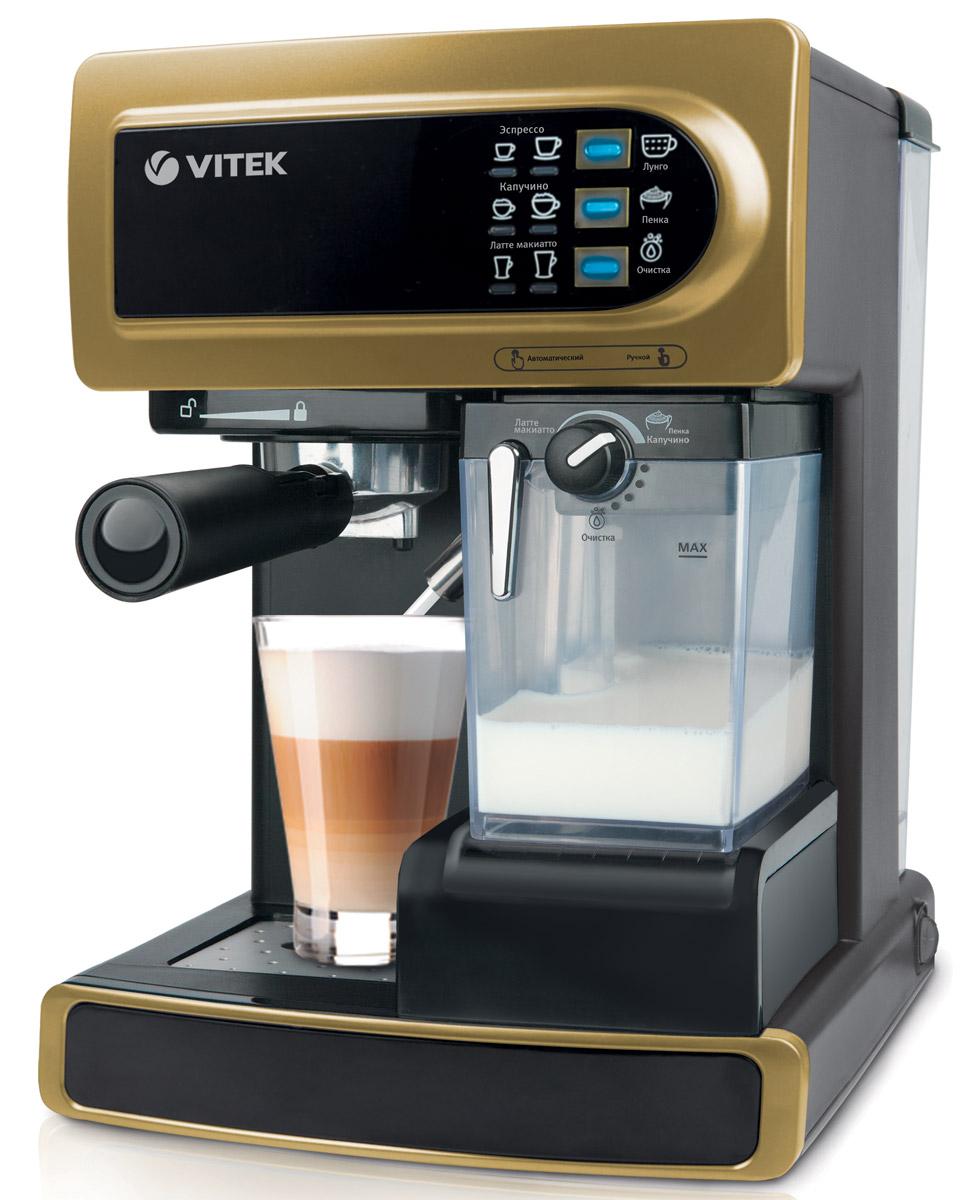 Vitek VT-1517(BN) кофеваркаVT-1517(BN)Элегантную кофеварку Vitek VT-1517(BN) обязательно оценят все любители кофейных напитков - одним нажатием пальца на соответствующую кнопку вы приготовите кофе, превосходный латте, эспрессо и воздушный капучино в считанные секунды! Съёмные резервуары для воды объемом 1,5 л и молока 300 мл позволят одновременно приготовить кофе сразу на несколько чашек, а также легко наполнять и мыть их, что обеспечит долгий срок службы устройства. Встроенный капучинатор значительно облегчит работу при приготовлении капучино или латте: вы просто наливаете молоко в резервуар и кофеварка приготовит ароматную чашку латте или капучино, который вы автоматически можете украсить превосходной пенкой при нажатии соответствующей кнопки. Вы можете выбрать объем напитка между большой и маленькой чашкой. А еще в кофеварке VT- 1517 предусмотрена система автоматической очистки, что значительно облегчает процесс ухода за прибором. Также, данная модель оснащена поддоном для подогрева чашек....
