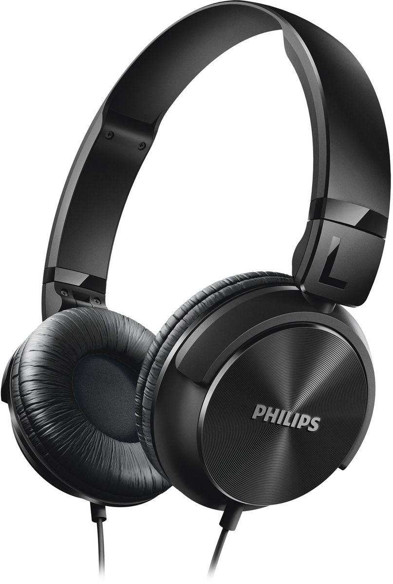 Philips SHL3060BK/00 наушникиSHL3060BK/00Наушники Philips SHL3060 в стиле DJ отличаются мощным звуком и глубокими басами. Благодаря поворачивающимся чашкам с мягкими амбушюрами вы получите невероятные ощущения от прослушивания музыки в дороге. Высокомощные 32-мм излучатели обеспечивают кристально чистое, детальное и естественное звучание. Закрытое акустическое оформление гарантирует надежную звукоизоляцию, отсекая окружающие шумы. Для обеспечения максимального комфорта при использовании в дороге эти наушники легко складываются, гарантируя удобство переноски. Регулируемые чашки наушников и оголовье для идеальной посадки Мягкие дышащие амбушюры для комфорта при длительном прослушивании Компактная плоская складная конструкция для удобства переноски