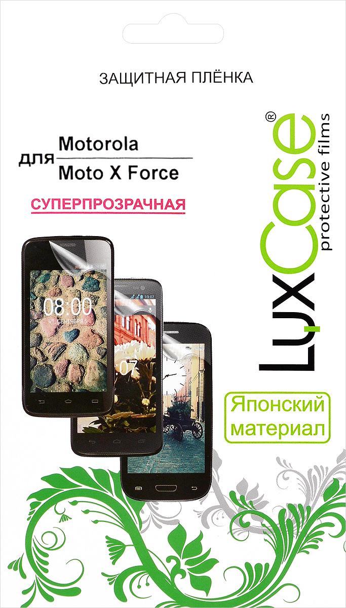 LuxCase защитная пленка для Motorola Moto X Force, суперпрозрачная52107Защитная пленка Luxcase для Motorola Moto X Force сохраняет экран смартфона гладким и предотвращает появление на нем царапин и потертостей. Структура пленки позволяет ей плотно удерживаться без помощи клеевых составов и выравнивать поверхность при небольших механических воздействиях. Пленка практически незаметна на экране смартфона и сохраняет все характеристики цветопередачи и чувствительности сенсора.