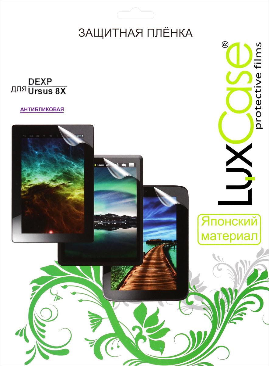 LuxCase защитная пленка для DEXP Ursus 8X, антибликовая55322Защитная пленка LuxCase для DEXP Ursus 8X сохраняет экран планшета гладким и предотвращает появление на нем царапин и потертостей. Структура пленки позволяет ей плотно удерживаться без помощи клеевых составов и выравнивать поверхность при небольших механических воздействиях. Пленка практически незаметна на экране планшета и сохраняет все характеристики цветопередачи и чувствительности сенсора.