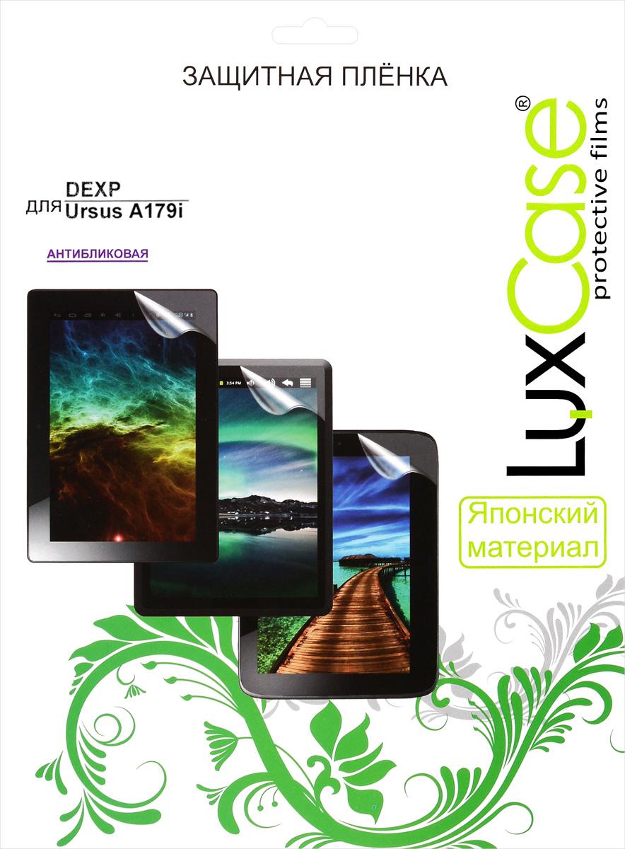 LuxCase защитная пленка для DEXP Ursus A179i, антибликовая55326Защитная пленка LuxCase для DEXP Ursus A179i сохраняет экран планшета гладким и предотвращает появление на нем царапин и потертостей. Структура пленки позволяет ей плотно удерживаться без помощи клеевых составов и выравнивать поверхность при небольших механических воздействиях. Пленка практически незаметна на экране планшета и сохраняет все характеристики цветопередачи и чувствительности сенсора.
