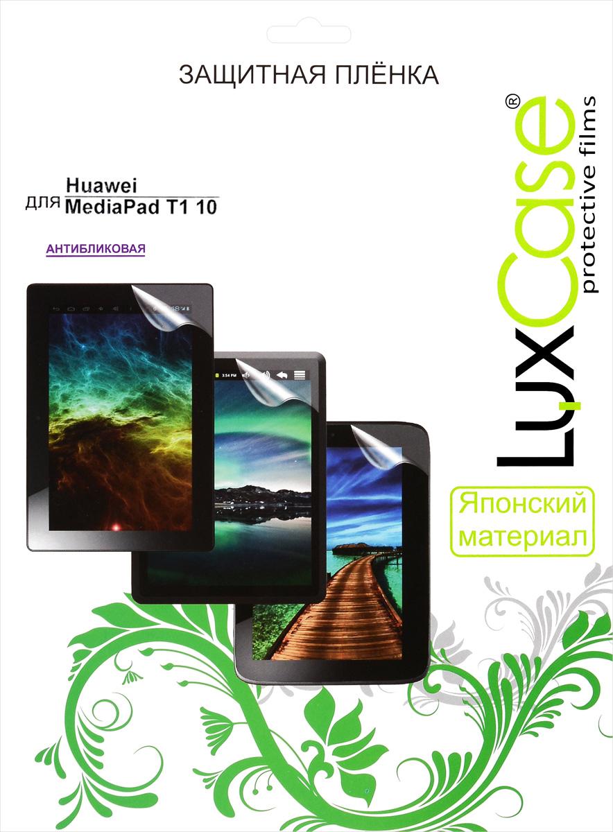 LuxCase защитная пленка для Huawei MediaPad T1 10, антибликовая51643Защитная пленка LuxCase для Huawei MediaPad T1 10 сохраняет экран планшета гладким и предотвращает появление на нем царапин и потертостей. Структура пленки позволяет ей плотно удерживаться без помощи клеевых составов и выравнивать поверхность при небольших механических воздействиях. Пленка практически незаметна на экране планшета и сохраняет все характеристики цветопередачи и чувствительности сенсора.