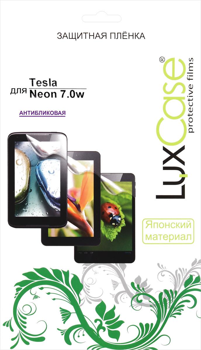 LuxCase защитная пленка для Tesla Neon 7.0w, антибликовая54905Защитная пленка LuxCase для Tesla Neon 7.0w сохраняет экран планшета гладким и предотвращает появление на нем царапин и потертостей. Структура пленки позволяет ей плотно удерживаться без помощи клеевых составов и выравнивать поверхность при небольших механических воздействиях. Пленка практически незаметна на экране планшета и сохраняет все характеристики цветопередачи и чувствительности сенсора.